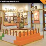 Sardar Vallabhbhai Patel National Memorial - Sardar Patel Museum