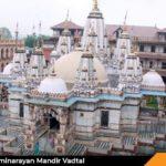 Shree Swaminarayan Mandir Vadtal Nadiad