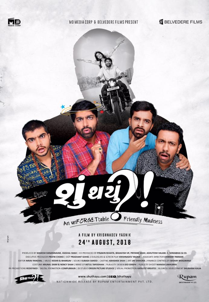 Shu Thayu Gujarati Movie Official Poster