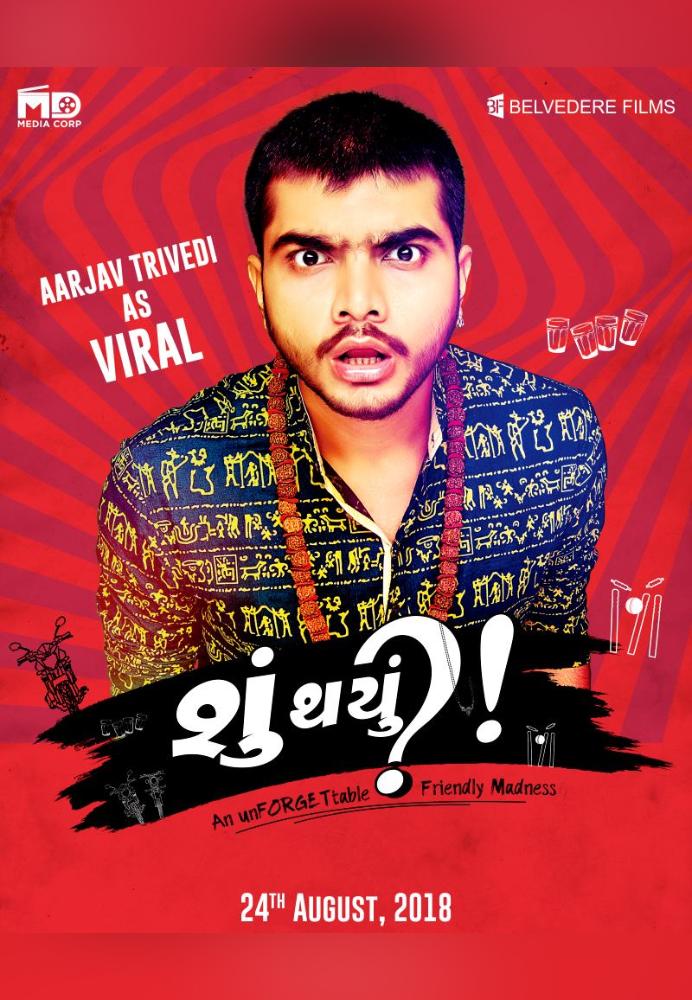 Shu-Thayu-Gujarati-Movie