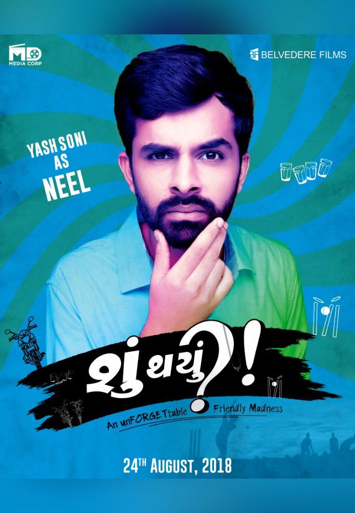 Shu Thayu Urban Gujarati Movie Poster