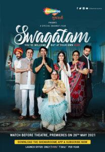 Swagatam Gujarati Film Poster