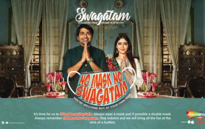 Swagatam Gujarati Movie Poster