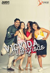 Vickida No Varghodo Upcoming Gujarati Film Poster