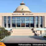 Vidhansabha Vithhalbhai Patel Bhavan Gandhinagar