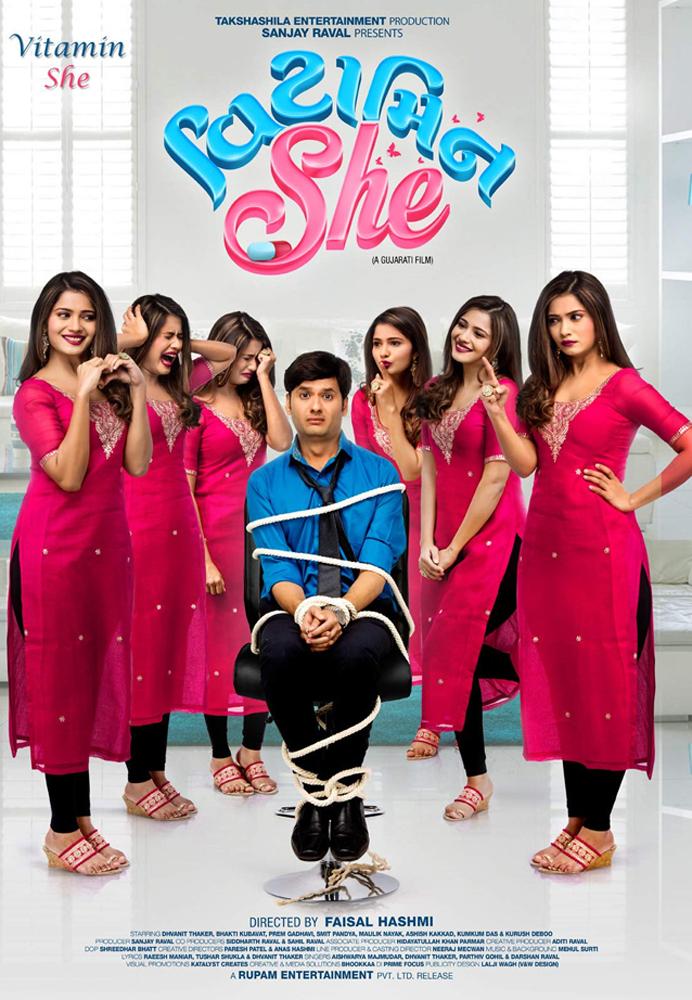 Vitamin She Gujarati Movie Poster